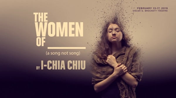 The Women of ________ (a song not song) by University of Texas Theatre & Dance