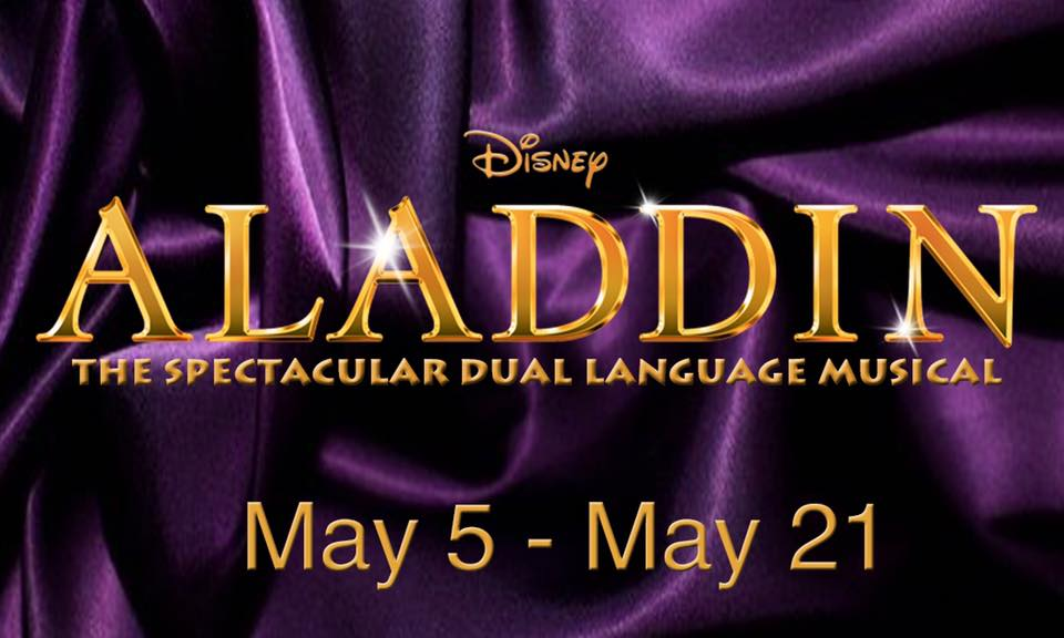 Disney's ALADDIN, bilingual edition by Roxie Theatre Company