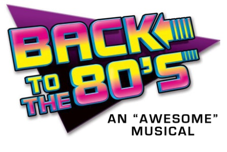 Back to the 80's by Hill Country Arts Foundation