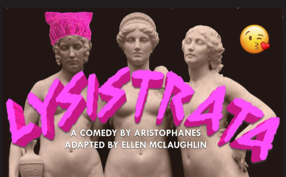 uploads/posters/lysistrata_trinity_u_color.png