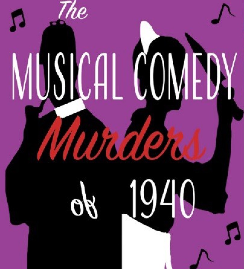 Auditions for The Musical Comedy Murders of 1940, by Emily Ann Theatre, Wimberley