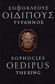 Oedipus the Tyrant  by Fox Den Theatre Company