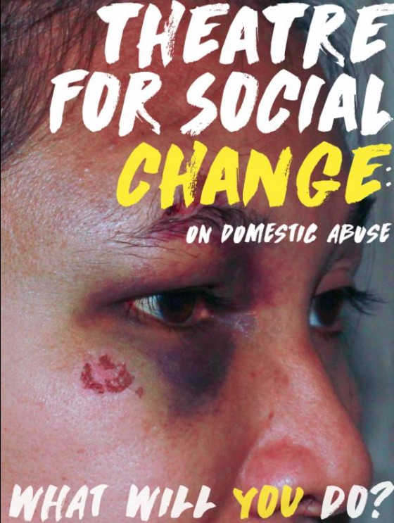 Theatre for Social Change - Domestic Violence by Trinity University